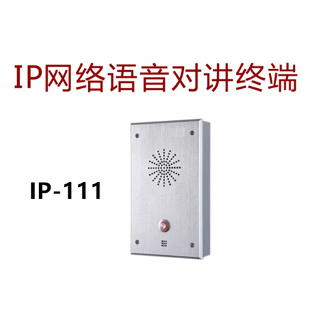 IP-111